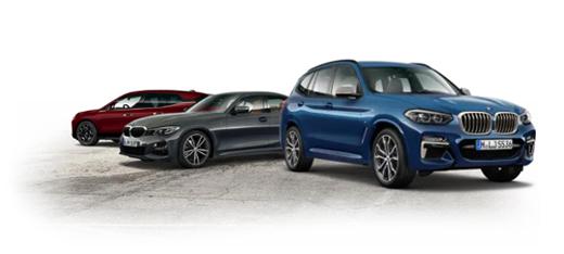 BMW Modelle Range